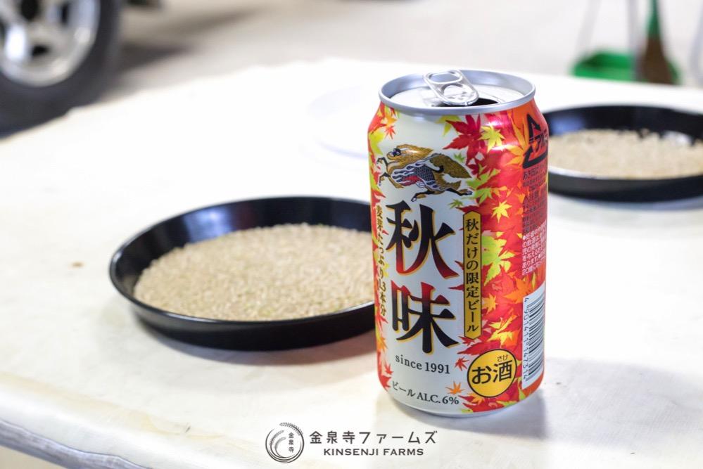 富山米 コシヒカリ 稲刈り 2日目 7