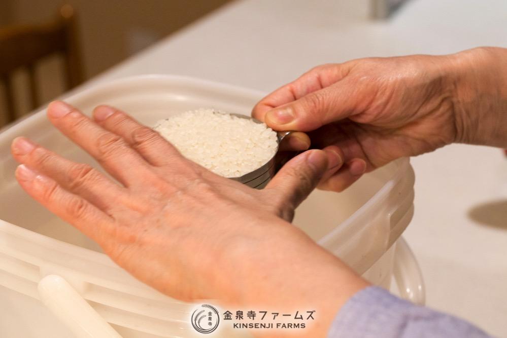 米農家は炊飯器を使わない ご飯の炊き方 3