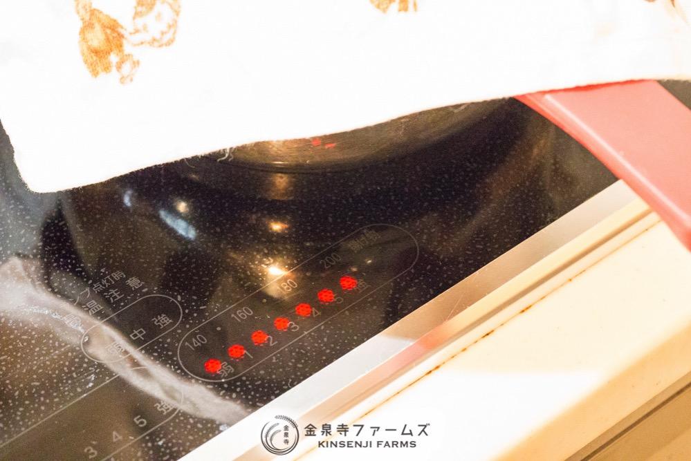 米農家は炊飯器を使わない ご飯の炊き方 13