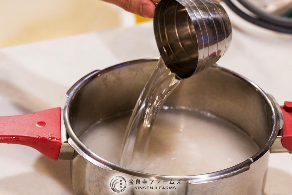 米農家は炊飯器を使わない ご飯の炊き方 8