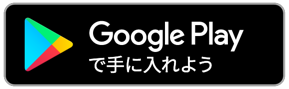 Btn dl google
