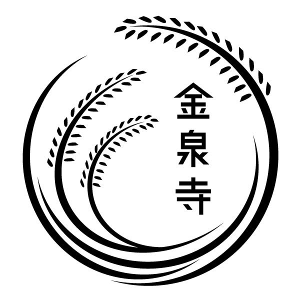 金泉寺農園 KINSENJI FARM